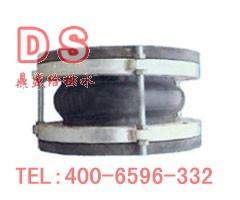 橡胶伸缩器